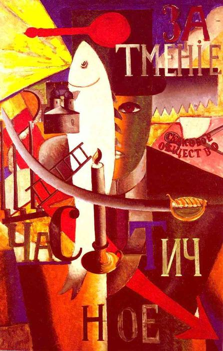 famous painting Englishman in Mosca of Kazimir Severinovich Malevich